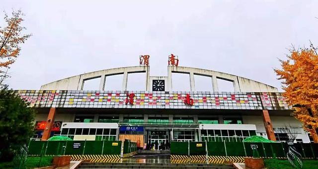 渭南火车站将进行全封闭改造 11月23日起停办客运业务