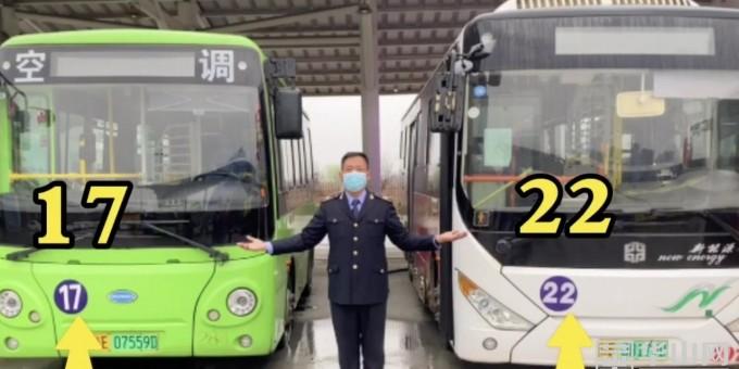 2月26日起渭南22路公交换新颜 终点站延伸至临渭区创新创业基地