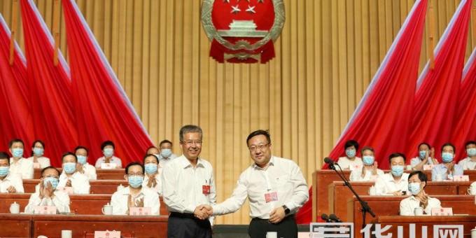 快讯|陈晓勇当选渭南市人民政府市长
