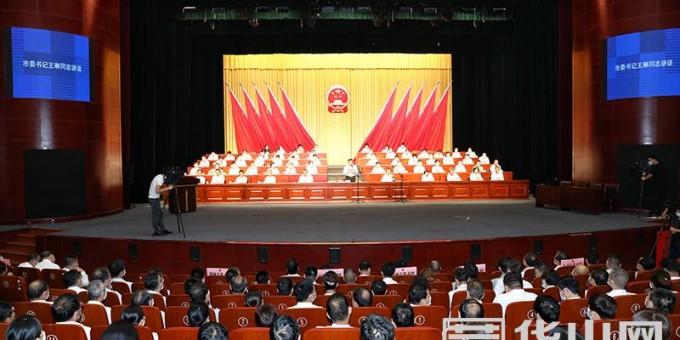 渭南市第五届人民代表大会第八次会议举行 王琳讲话 马赟主持闭幕会 陈晓勇当选渭南市人民政府市长