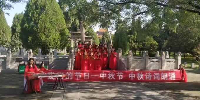 华山景区西岳庙中秋节系列活动精彩纷呈