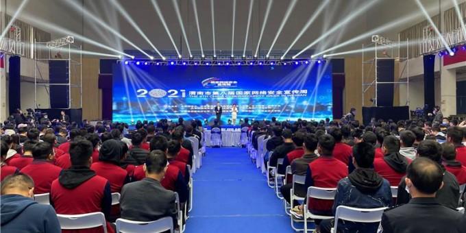 2021渭南市第八届国家网络安全宣传周正式启动