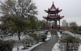 渭南南小橋沋河公園雪景令人醉