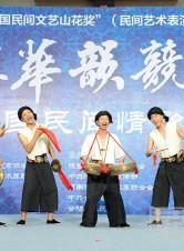 高清组照:中国民间情歌会合阳开唱