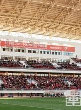 中甲聯賽第二場比賽精彩集錦