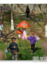 春天里 市民在朝阳公园里享受春光