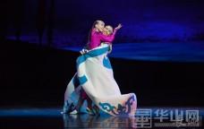 民族舞剧《我的贝勒格人生》在渭南精彩上演