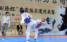 2016全国跆拳道精英赛今渭南开打