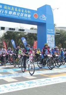 全国百城市自行车赛西北区预赛在渭南成功举办