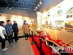 """大荔""""黄河文化展览""""让你一览千年文化"""