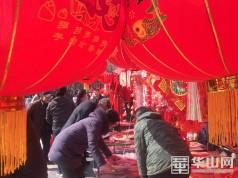 """大荔同州广场""""年货市场""""热闹起来"""