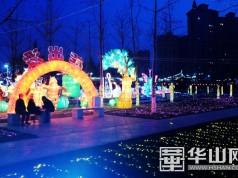 元宵节渭南这座城最靓丽 高清组照看过来