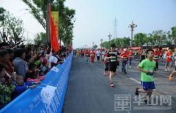 全视角:展现中国渭南国际马拉松赛