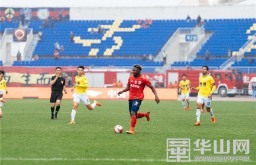 中甲第七輪: 陜西大秦之水隊戰上海申鑫隊精彩瞬間