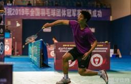 2019年全國羽毛球團體冠軍賽