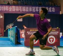2019年全国羽毛球团体冠军赛