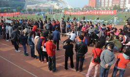 渭南广播电视台庆祝第十八个记者节趣味运动会