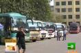 问政市交通运输局:通村班车停运两个多月 村民为出行犯难