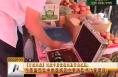 市质监局集中排查城区水果销售点计量器具
