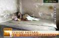 合阳、蒲城农村低保问题多  民政部门监管缺失