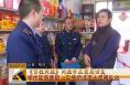 《百姓问政》回复 华州区高塘镇:工商所涉事人员被处分