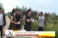 大荔县农业局对存在问题进行集中整改
