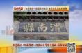 和这座城一起留在时光里 全民征集渭南的故事