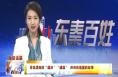 """话题:寻找渭南的""""国庆""""""""建国"""" 讲讲和祖国的故事"""