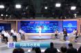 《百姓问政》9月23日--问政渭南市水务局