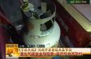 问政市质量技术监督局  液化气罐安全存隐患 监管检查不到位