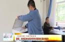 百姓问政回复:华州区林业局对存在问题进行集中整改