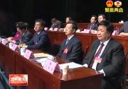 渭南市第五届人民代表大会第二次会议胜利闭幕