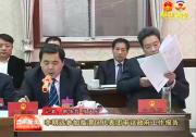 李明远参加临渭区代表团审议政府工作报告