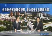 鐵腕治霾保衛藍天-專訪華州區副區長任武志