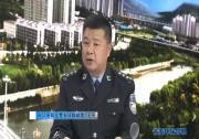 鐵腕治霾保衛藍天——專訪市交警支隊