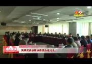 吴蟒成参加政协委员组讨论