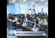 """临渭区90%以上行政审批服务事项年底前实现""""最多跑一次"""""""