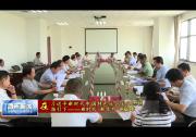 中共渭南市委五屆五次全會舉行分組討論
