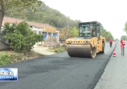 渭南公路管理局故市機械化養護應急中心:新設備新技術帶來公路建設養護新氣象