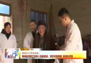 蒲城县党睦卫生院90后崔韵浩:情系贫困病患 爱洒扶贫路
