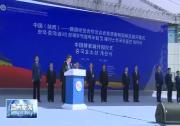 中国(陕西)—韩国经贸合作洽谈会暨渭南韩国商品展今天开幕