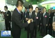 第四届丝绸之路国际博览会暨 中国东西部合作与投资贸易洽谈会昨天隆重开幕