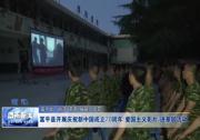 """富平县开展庆祝新中国成立70周年""""爱国主义影片""""进基层活动"""