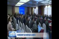 华旅集团携手潼关重塑潼关古城景区