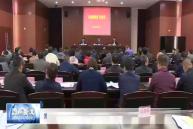 市安委会召开扩大会议