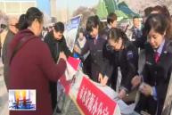 """渭南市举办第27届""""世界水日""""宣传活动 提高市民节水意识刻不容缓"""