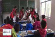 渭南青年志愿者服务队渭视主播分队走进大明镇唐壕小学