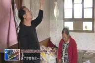 田红民:守护病妻十余载 相濡以沫渡难关