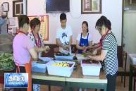 吃粽子 戴香囊 傳統習俗慶端午