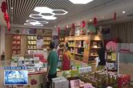 """临渭区扶贫超市:强化产销对接 打通产业扶贫""""最后一公里"""""""